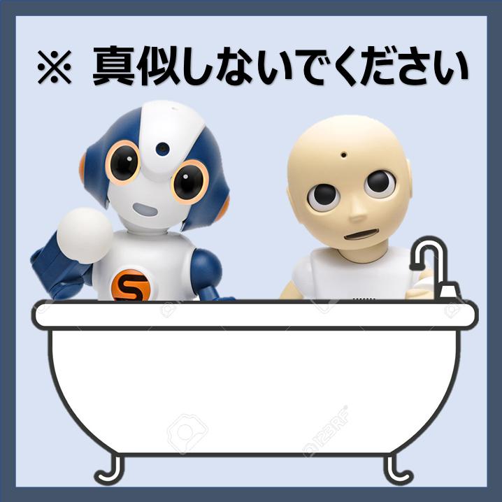 浴場 コロナ 公衆 公衆浴場 東京都福祉保健局